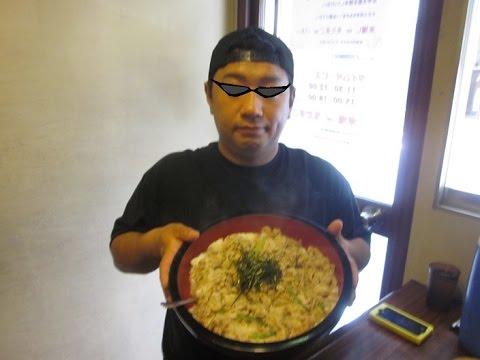 【業務連絡】亀有ポップさんへ挑戦状です 伝説のすた丼1kg | Doovi