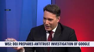 CEO of Atlas Cybersecurity Ben Dynkin on i24 News on Antitrust Issues