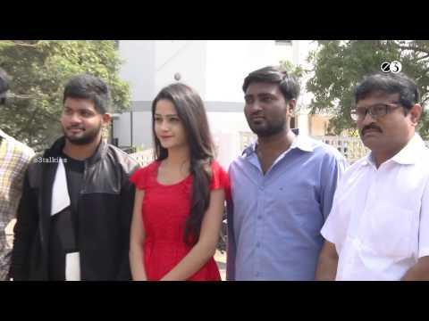 Eenadu Telugu Movie Opening and Press Meet | Latest Tollywood Movies 2017 | E3 Talkies