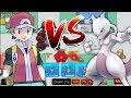 MEWTWO VS ASH!? POKEMON TOWER DEFENSE! - Flash Player Games