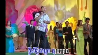 Jivith Nak Psong Preng 02