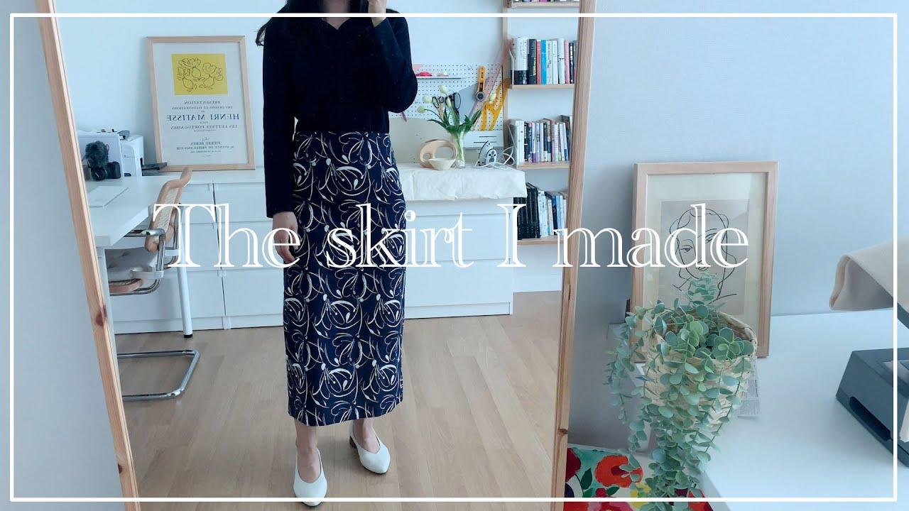 sub) 스커트 만들기👗,린넨, H라인 스커트,  How To Make a linen Skirt