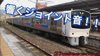 小倉駅に到着する811系8両編成による快速荒尾行きを撮影しました!小倉...
