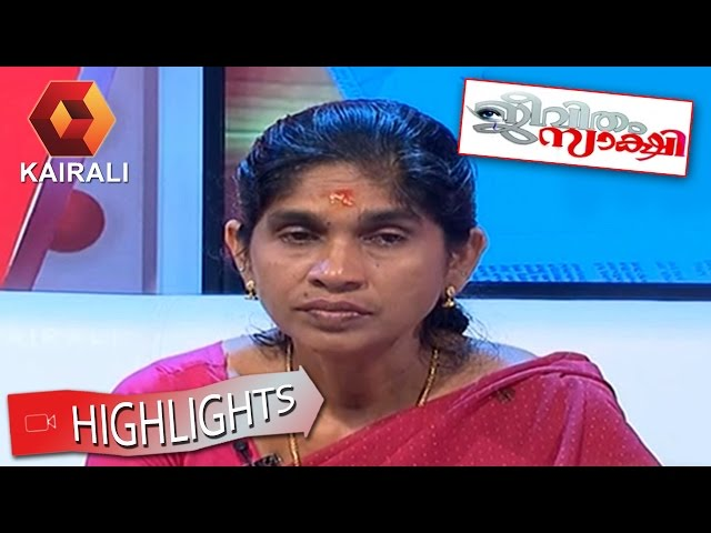 Jeevitham Sakshi 17 02 2015 Highlights
