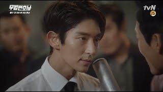 Lawless Lawyer EP 1 #2 (ENG SUB) - This is how Lawyer Bong fights