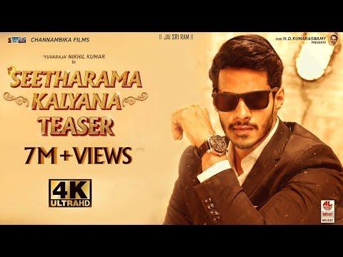 Seetharama Kalyana 4K Teaser |