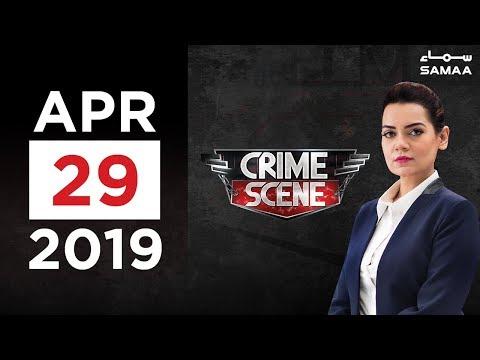 Devar Bhabhi ki Dosti ka Khauffnak Anjaam | Crime Scene | SAMAA TV | 29 April 2019