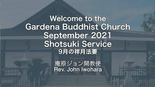September 2021 shotsuki