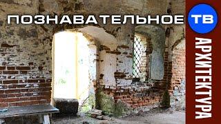 Единственная боковая дверь Рождественской церкви в Ильинском (Познавательное ТВ)