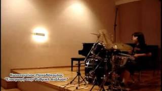 Μαθήματα Drums - Ωδείο Ραζή - Presentation Team Part 1/2