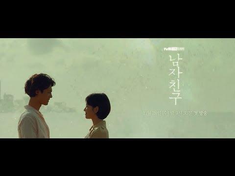 [TEASER] Encounter / Boyfriend (Park Bo Gum & Song Hye Kyo) 송혜교x박보검 181128 EP.0