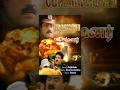 Commissioner Full Movie Watch Free Full Length Tamil Movie Online