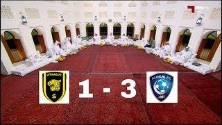 برنامج المجلس بعد فوز الهلال على الاتحاد 3 -1 دوري ابطال اسيا 2019