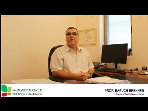 Лечение рака в Израиле. Интервью с проф. Бренером, директором онкоцентра Давидов. (русские субтитры)