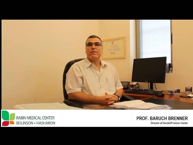 Лечение рака в Израиле. Медицинский Центр им. Ицхака Рабина