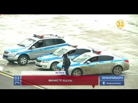 Жол полициясы қызметкерлері министр Қасымовтың әбден қаһарына іліккен сияқты