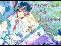 Поделки - Я влюблен в тебя, извини/Кошечка из Сакурасо/Аниме клип о любви(на конкурс Неко Ня)