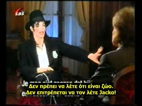 Michael Jackson interview with Barbara Walters - Greek Subtitles