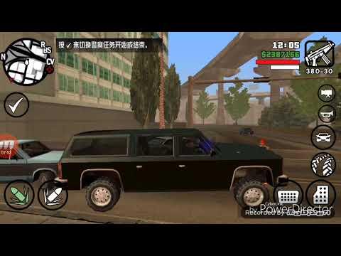 俠盜獵車手聖安地列斯 SAPDFR警察模組 / FBI Ford SUV 警備休旅車 720HD EP.35