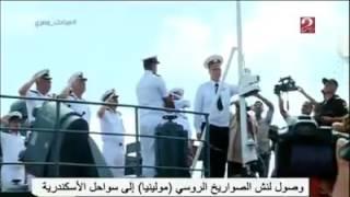 شاهد.. لحظة رفع العلم المصري على اللنش الروسي