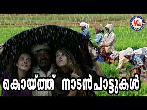 2019ലെ ഏറ്റവും പുതിയ നാടൻപാട്ട് | Neram Velluthille Song | Nadanpattukal Video | Folk Song Malayalam