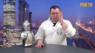М.Калашников: психокатастрофа-2017
