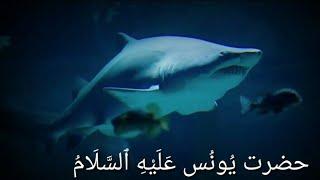 Ramadan 2 Jumma Mubarak ll Naat Status ll Islamic Status