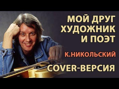 Все стихи Вяземского на одной странице