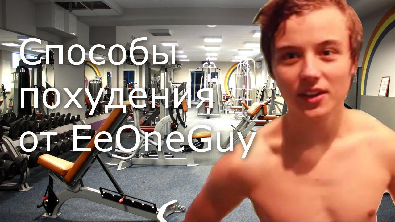 Похудею ли я если принимаю тестостерон