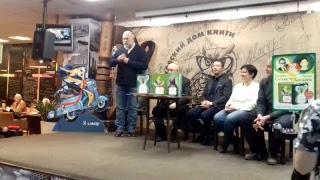 Смотреть Валерий Сюткин, Аркадий Инин и Ирина Лукьянова онлайн