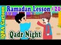 Qadr : Ramadan Lesson Islamic Cartoon for Kids Ep # 20