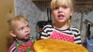 Рецепты/Настя/Катя/5 лет/3 года//деревенская жизнь//