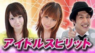 MCの疋田紗也と友池さん、そして新人の星乃まおりがお届けするアイドル...