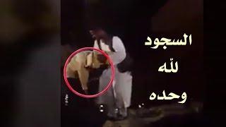 فتاة تسجد للفنان محمد النصري ولكن النصري يمنعها