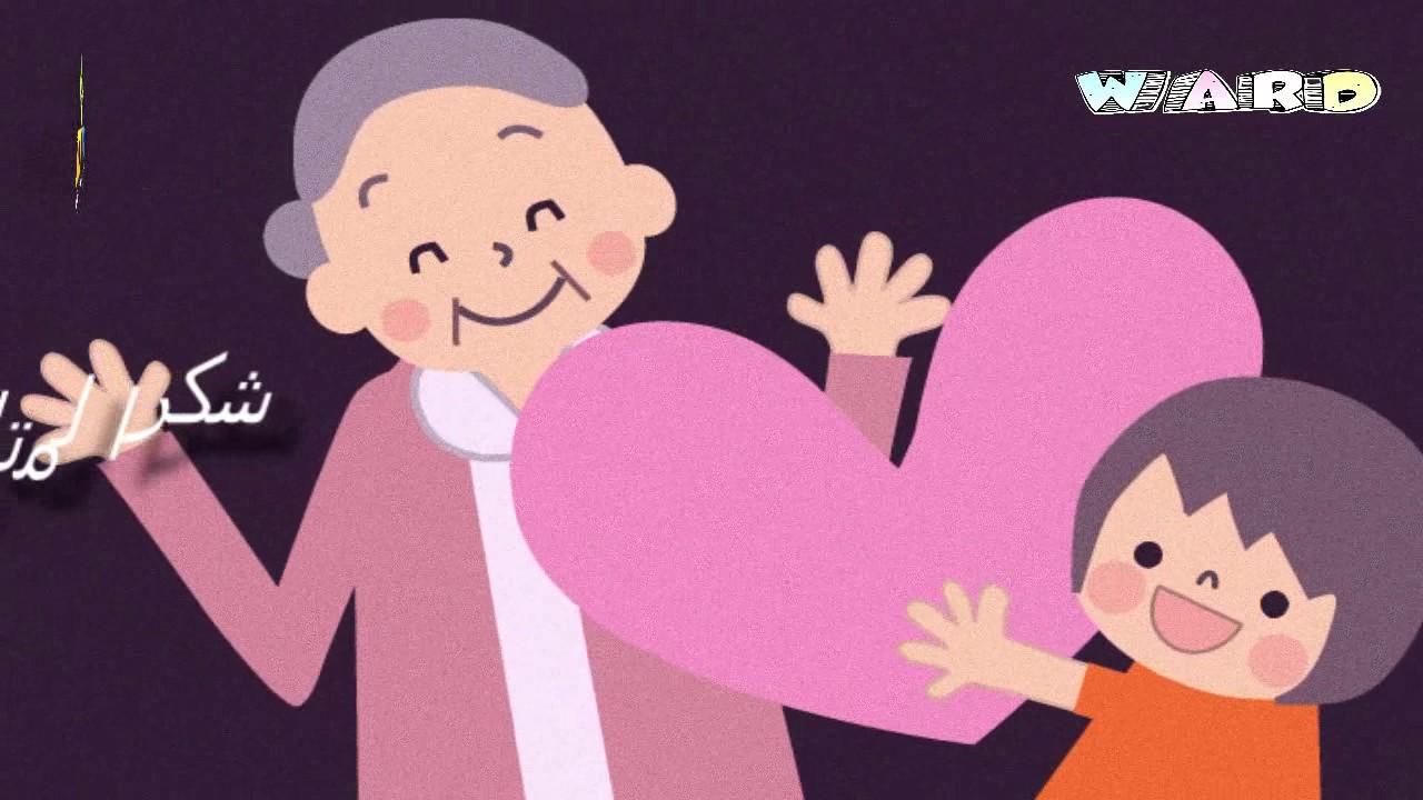 اليوم العالمي للمسنين ابتدائية امنه بنت الأرقم Youtube