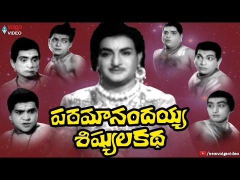 Paramanandayya Sishyula Katha Telugu Full...