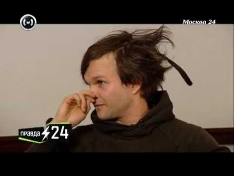 """""""Правда 24"""": The Rasmus"""