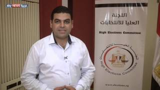 مصر.. 26% شاركوا بالانتخابات