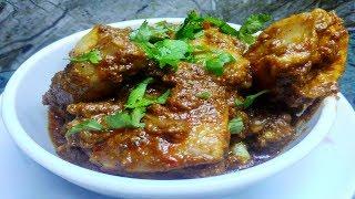 Chicken Fry Recipe/ Dinner Special Recipe.
