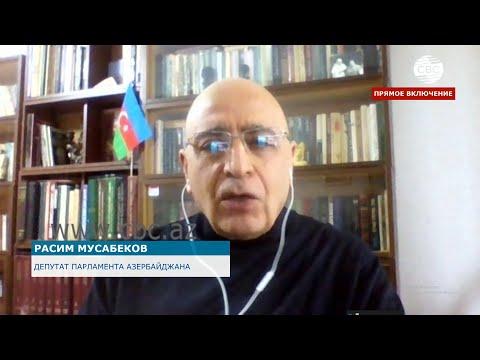 Расим Мусабеков: 20 Января - это история несломленного духа азербайджанской нации