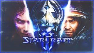 Все кампании Starcraft I на движке Starcraft II День 2