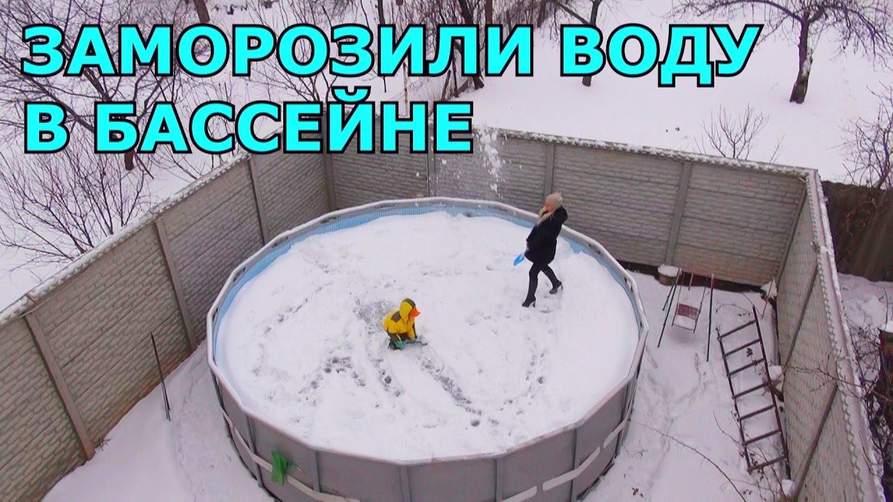 Солнечный нагрев бассейна своими руками(Homemade Pool Heater .
