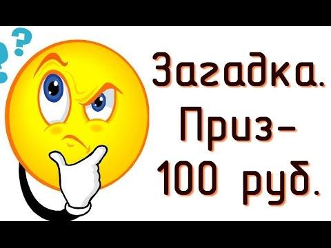 Загадка для электриков. 100 руб. тому кто первый отгадает!