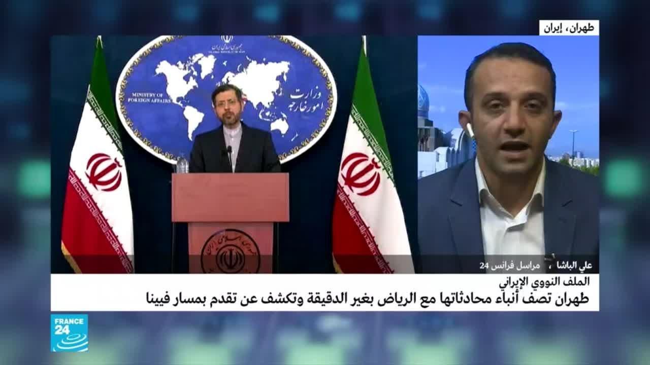 ما الموقف الرسمي الإيراني بشأن تقارير إعلامية حول محادثاتها مع السعودية في العراق؟  - نشر قبل 58 دقيقة