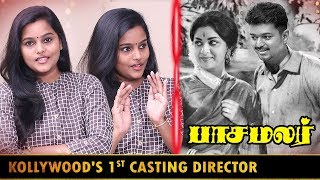 Casting Director Nithya Interview