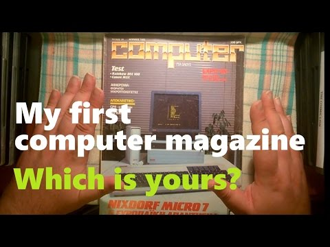 My first computer magazine - which one is yours?
