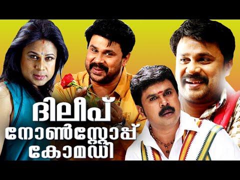Dileep Comedy Scenes | Malayalam Comedy Movies | Malayalam Comedy Scenes
