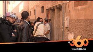 Le360.ma • فيديو حصري: Le360 داخل منزل تصدر منه أصوات غريبة ترعب ساكنة آيت ملول