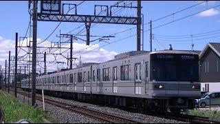 【東京メトロ】廃車回送された03系03-105Fの現役当時