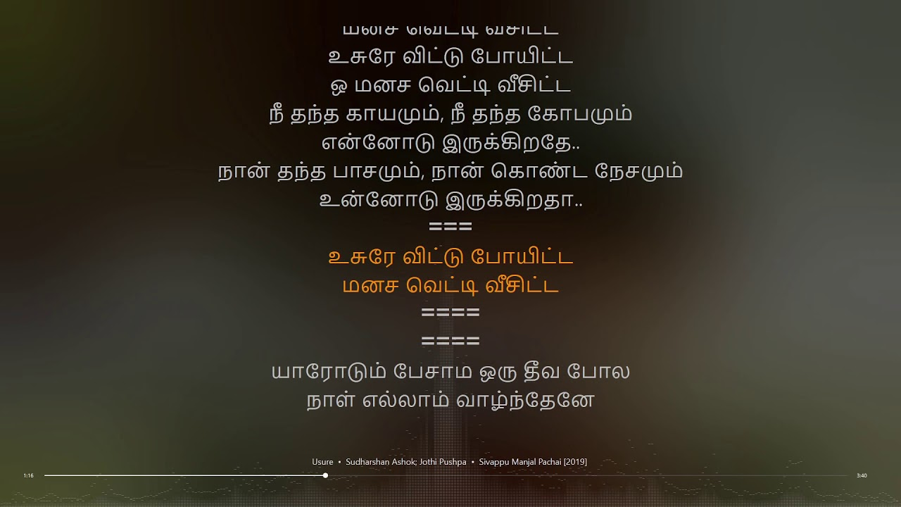 Download Usure   Sivappu Manjal Pachai   Siddhu Kumar   synchronized Tamil lyrics song